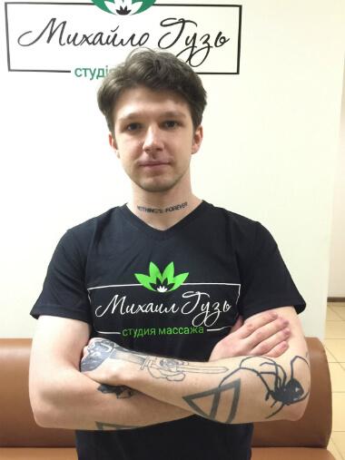 Массажист Киева Андрей