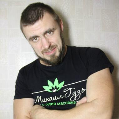 массаж киев