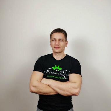 масажист радион, студия Михаила Гузь