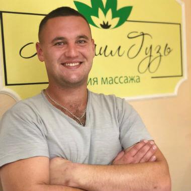 массаж киев студия Михаил гузь