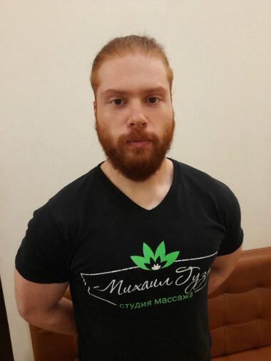 Массажист Киев Артем