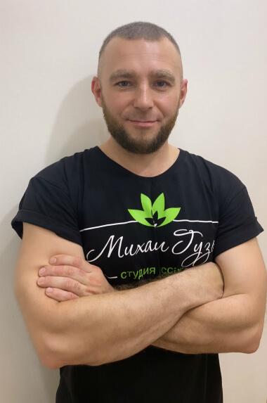 Массажист Киева Дмитрий