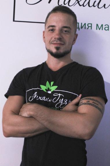 Массажист Игорь Киев