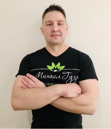 Массажист Киеве Александр