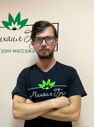 Массажист Киева Петр