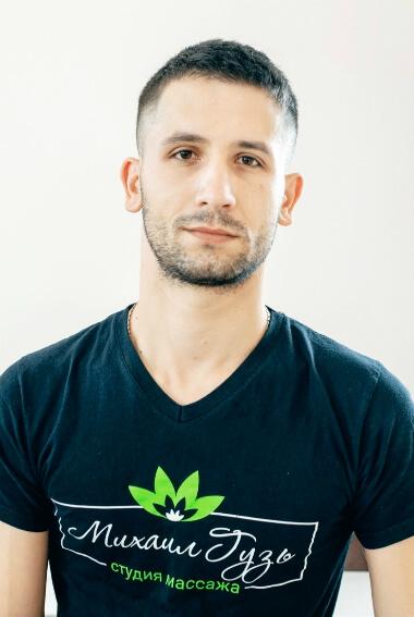 Сергей киев массажист