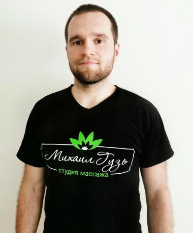 Массажист Олександр