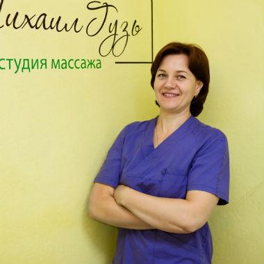 массажист Татьяна студия михаила гузь