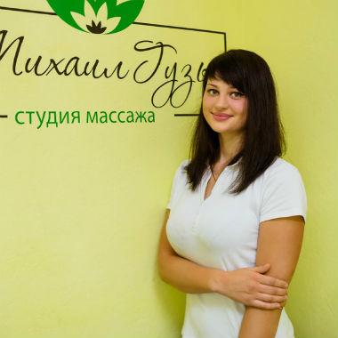 массажист Яна массаж киев Михаил Гузь