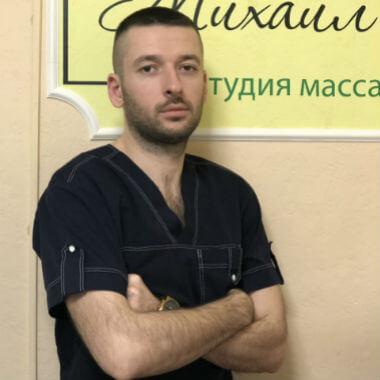 массажист Киева Низам