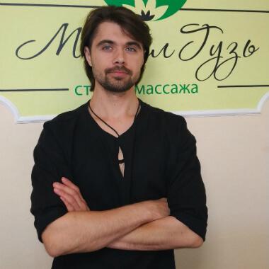 массажист киева иван студия михаила гузь