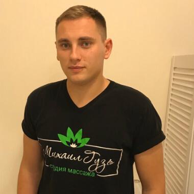 массажист Киева Валерий