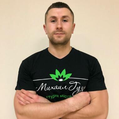 массажист киева Алексей, студия Михаила Гузь