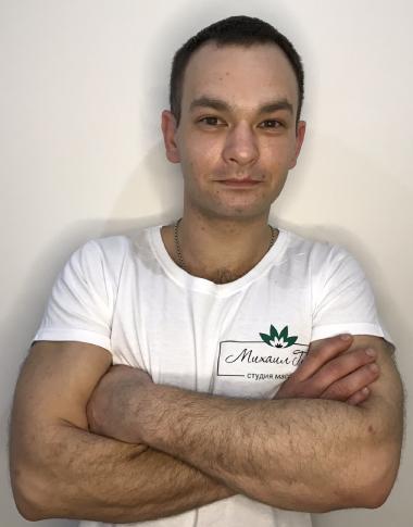 Массажист Олег